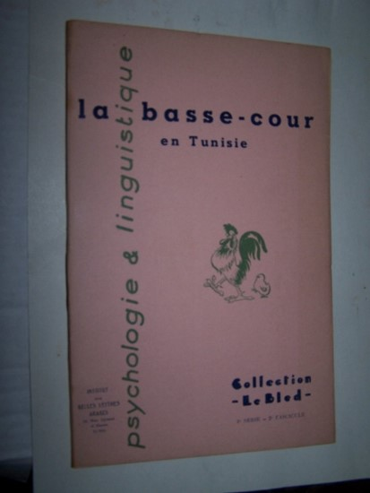 Image for La Basse-Cour en Tunisie