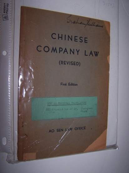 Image for CHINESE COMPANY LAW (Revised)