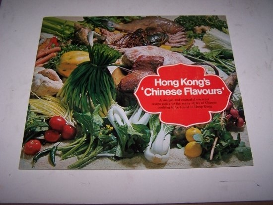 Image for Hong Kong's Chinese Flavours including Minced Pigeon Wrapped in Lettuce