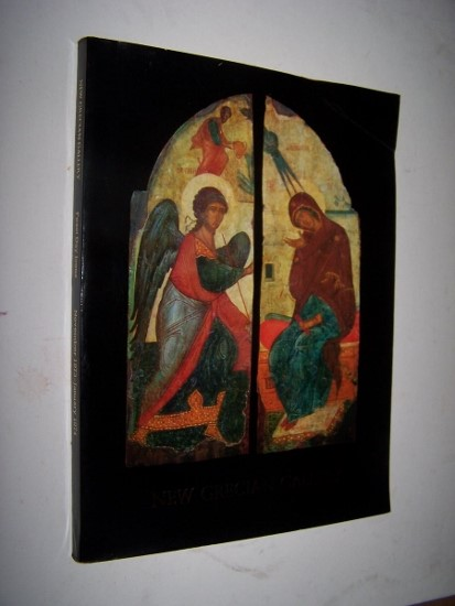 Image for FEAST DAY ICONS 15th-17th Century November 1973 - January 1974