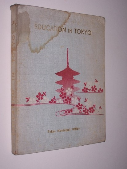 Image for EDUCATION IN TOKYO   1937