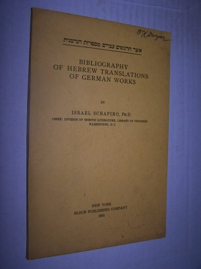 Image for BIBLIOGRAPHY OF HEBREW TRANSLATIONS OF GERMAN WORKS