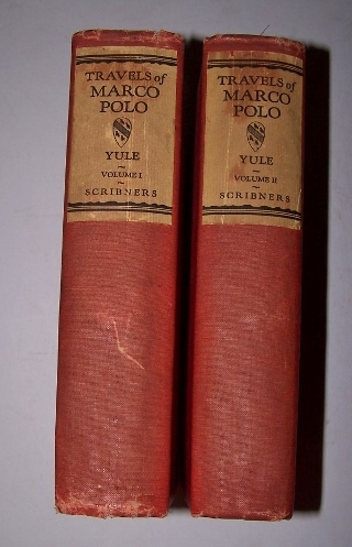 Image for THE BOOK OF SER MARCO POLO - The Venetian Concerning the Kingdoms and Marvels of the East. With  A Memoir of Henry Yule by Amy Frances Yule  Two Volume Set